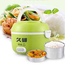 《久熊》電熱蒸煮飯盒/攜帶式多功能蒸煮鍋-C202 美食小電鍋 電蒸鍋304不銹鋼
