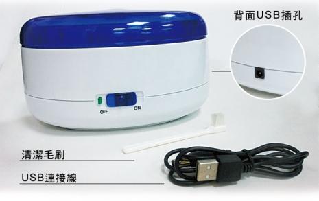 派樂二代超強 音波震動清洗機 深藍色款(1入)超音波清洗機 震盪水流清洗機