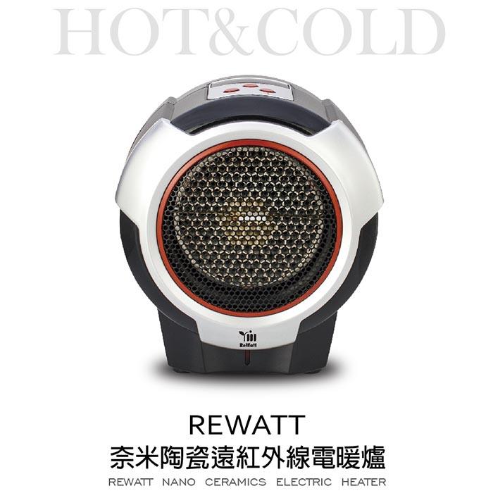 【魔特萊】 迷你遠紅外線陶瓷旋風電暖爐/電暖器RD-9021(一台贈肚圍包巾毯) 溫控定時保暖器