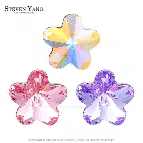 STEVEN YANG【AG609】西德鋼飾「炫彩花朵」耳針式鋼耳環 採施華洛世奇水晶 抗過敏 *一對價格*(綠水晶)