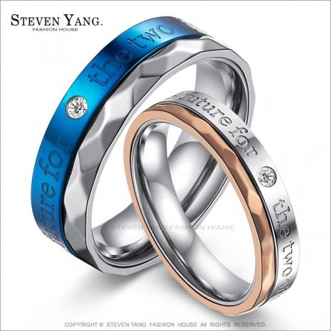 STEVEN YANG【KA657】西德鋼飾「兩人世界」情侶對戒/鋼戒指 *單個價格 *送單面刻字玫金#6