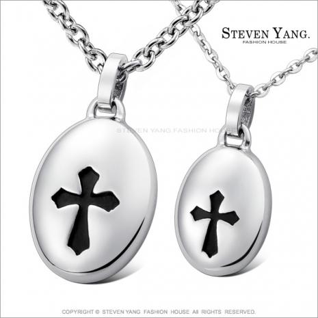 STEVEN YANG【KC1586】珠寶白鋼飾「典藏十字」項鍊 獨家新品情侶對鍊 *單個價格* 仿銀十字架男墜銀色(大)