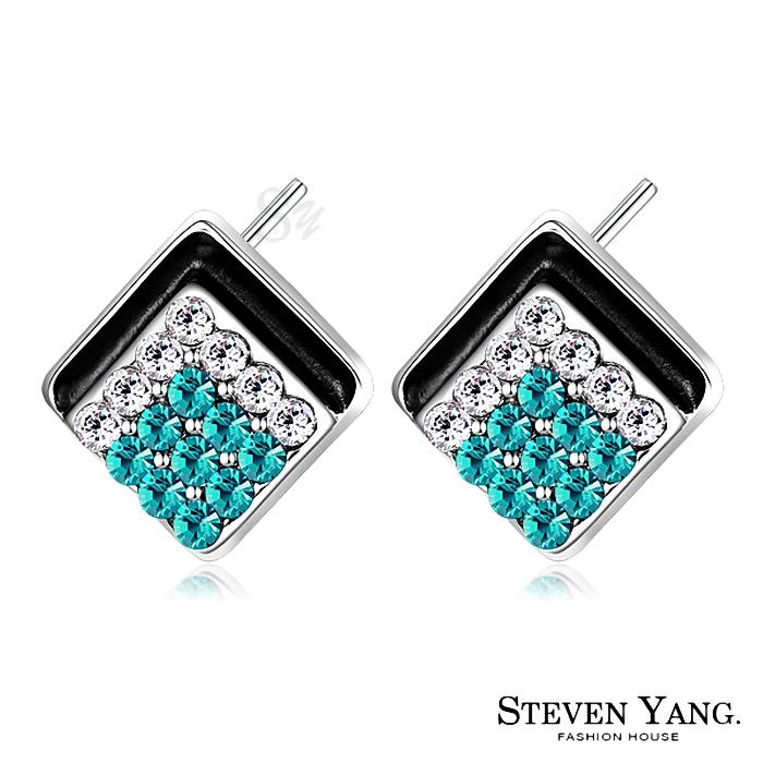 STEVEN YANG【KG4073】正白K飾「歡樂時光」耳針式耳環 採用Swarovski 施華洛世奇水晶元素 抗過敏 *一對* 藍綠水晶