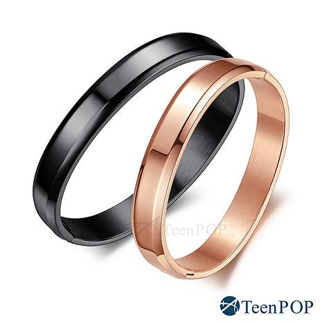 情侶手環 ATeenPOP 西德鋼對手環 圈住戀情 黑玫款 *一對價格* 情人節禮 B6016