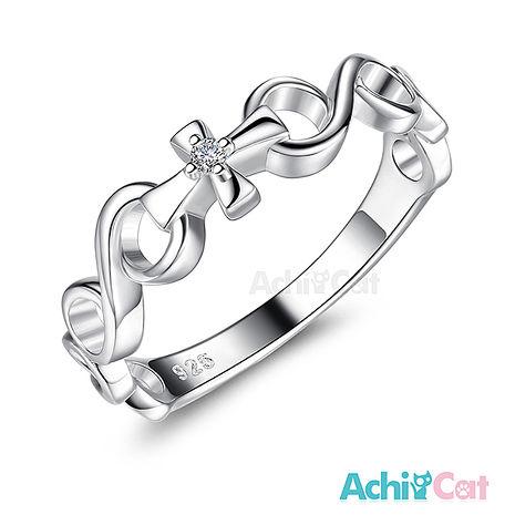 925純銀戒指 AchiCat 純銀飾 幸福守護 AS6029美圍5
