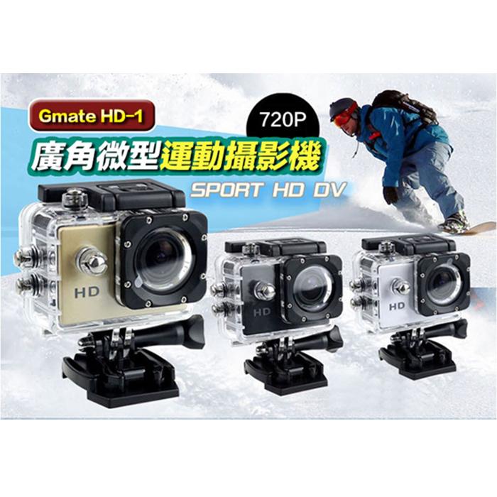 (APP搶購) 廣角微型防水運動攝影機 HD-1金色