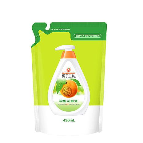 橘子工坊洗碗精補充包(綠)-430ml*3入/組