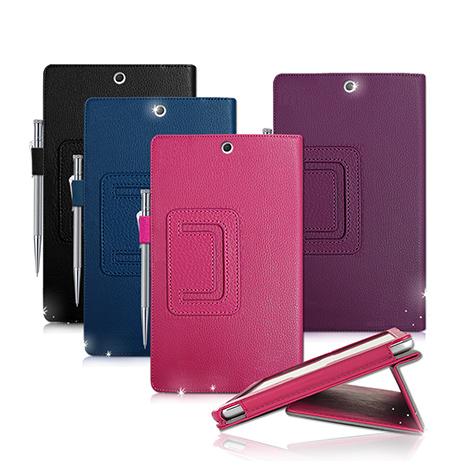 SONY Xperia Z3 Tablet Compact 8吋 經典商務書本式 磁扣支架保護套摩樂町藍