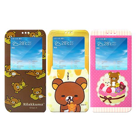 日本授權正版 懶懶熊/拉拉熊/Rilakkuma Samsung Galaxy NOTE 3 N9000 彩繪視窗手機皮套(團聚款)繽紛熊