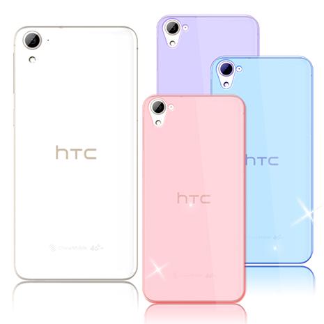 【VXTRA】HTC Desire 826 / 826w 超完美 清透0.5mm隱形保護套星空透藍