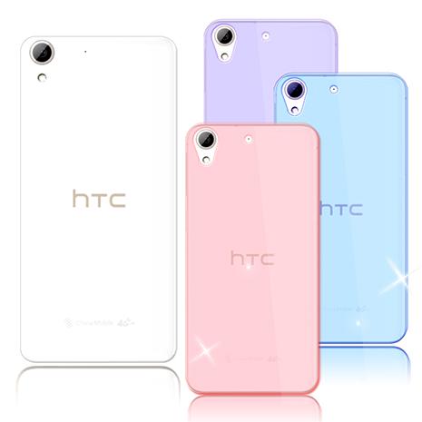 【VXTRA】HTC Desire 626 D626X 超完美 清透0.5mm隱形保護套隱形透明