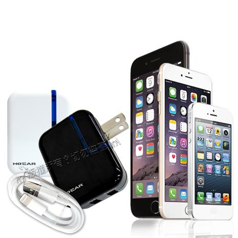 HOCAR iPhone 6/6 PLUS/5 5S專用 LED萬用雙孔USB旅充組 (旅充頭+傳輸線)黑充+i6線