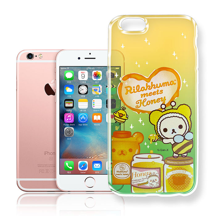 日本授權正版拉拉熊/Rilakkuma iPhone 6/6s plus 5.5吋 彩繪漸層手機殼(蜂蜜)