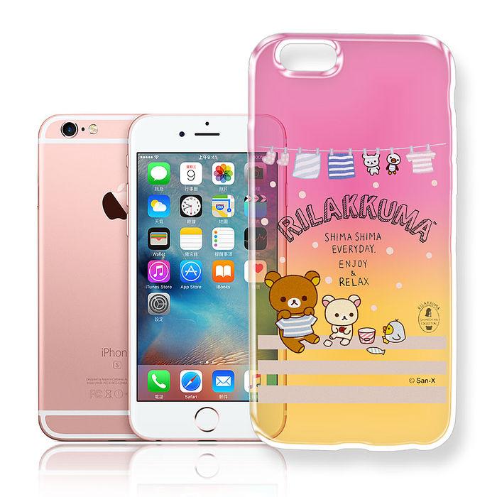 日本授權正版拉拉熊/Rilakkuma iPhone 6/6s plus 5.5吋 彩繪漸層手機殼(晾衣服)