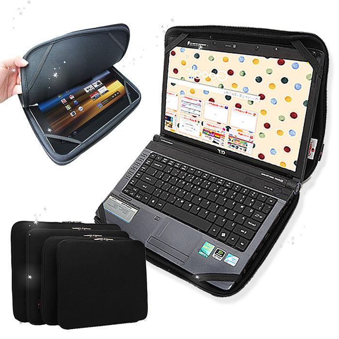 都市極簡風 筆電平板2用雙開拉鍊防震內袋 收納包 14吋