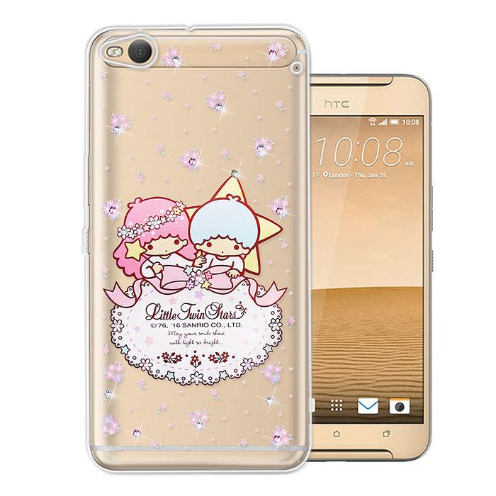三麗鷗授權正版 雙子星仙子 KiKiLaLa HTC One X9 水鑽系列軟式手機殼(花語蕾絲)