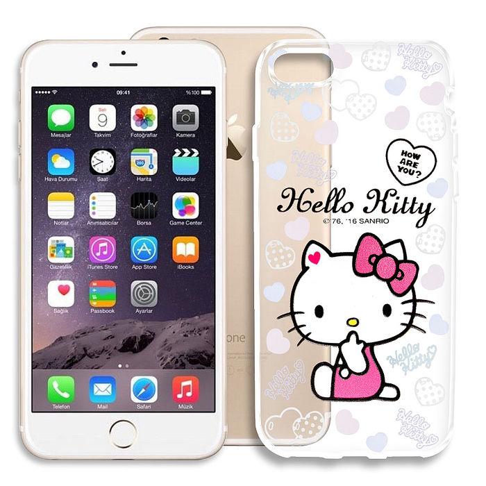 三麗鷗授權 Hello Kitty 凱蒂貓 iPhone 8/iPhone 7 浮雕彩繪透明手機殼(心愛凱蒂)