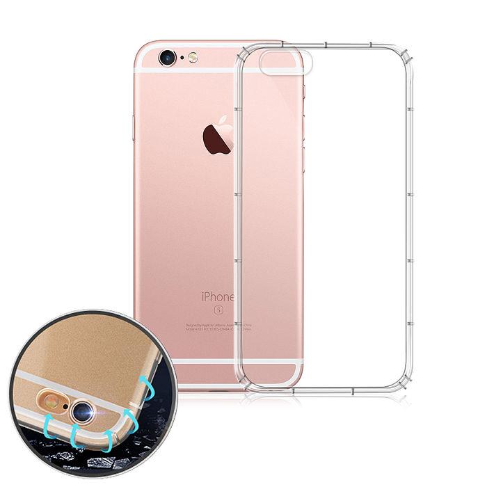 VXTRA iPhone 6/6s 4.7吋 防摔氣墊保護殼