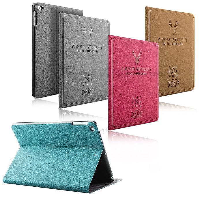 VXTRA iPad Air 北歐鹿紋風格平板皮套 防潑水立架保護套蜜桃紅