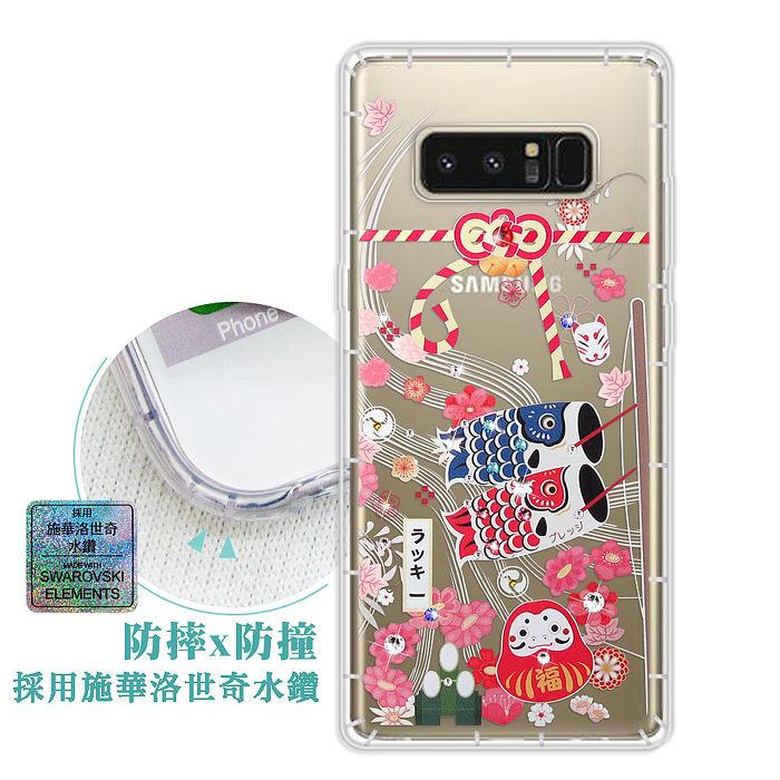 PGS Samsung Galaxy Note 8 水鑽空壓氣墊手機殼(祈福御守) 有吊飾孔 三星