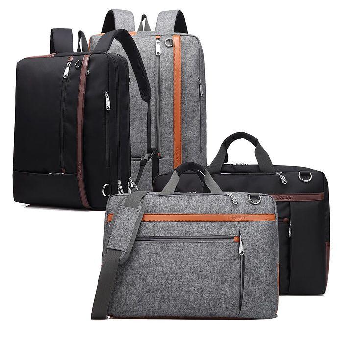 [17.3吋] 新本格 真三用款手提包/側背包/後背包 大容量防潑水平板筆電商務包薄霧灰