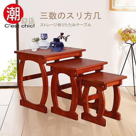 【Cest Chic】心之芳庭木質三套桌
