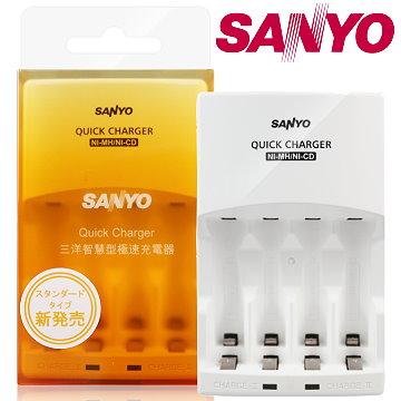 SANYO 三洋 SYNC-N01 智慧型極速充電器