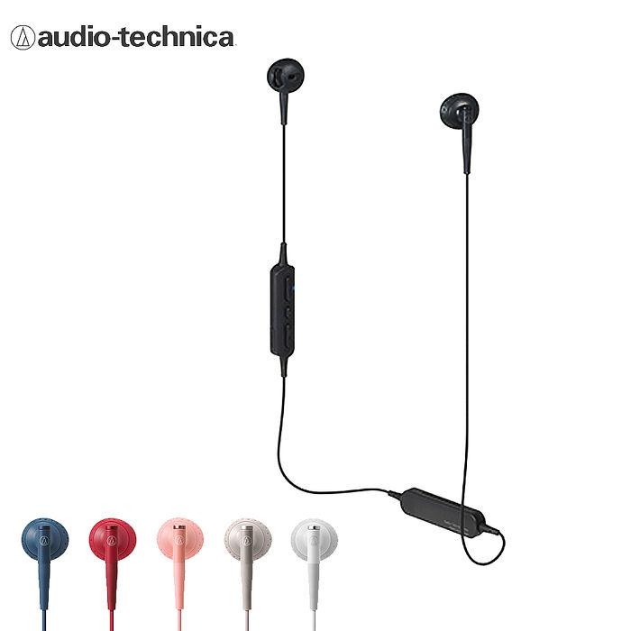 鐵三角 ATH-C200BT 無線藍牙耳塞式耳機白色-WH