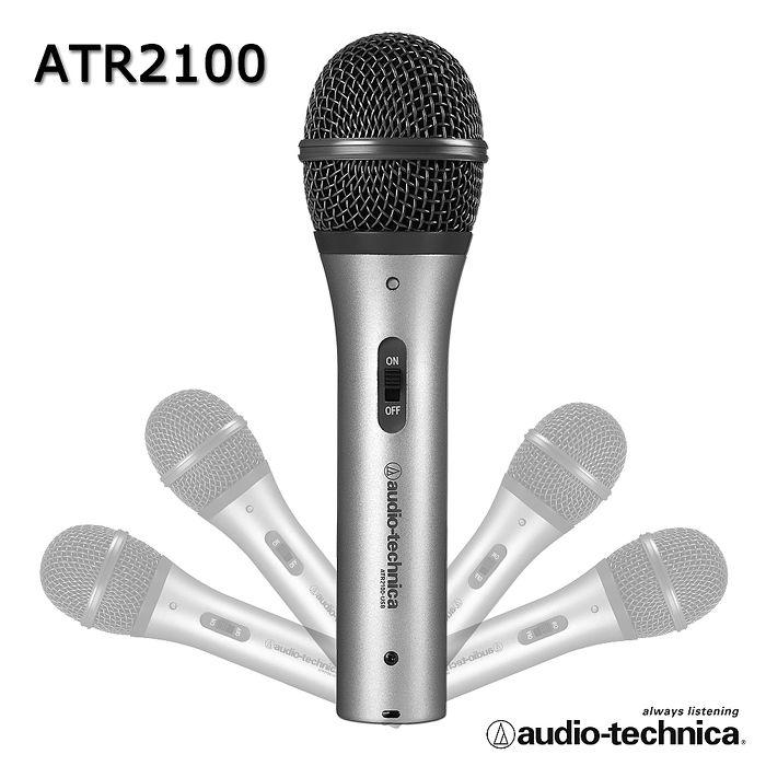 鐵三角 ATR2100-USB 心型動圈式USB/XLR麥克風