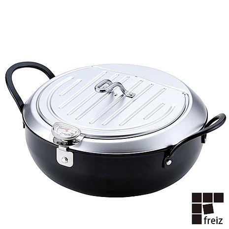 【FREIZ】日本進口濾油式油炸鍋(附溫度計)