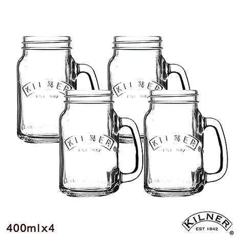【KILNER】寬口玻璃把手杯/飲料杯(四入組) 400ml