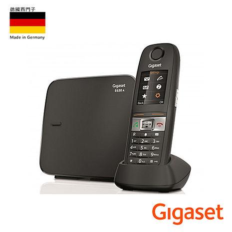 SIEMENS 西門子 Gigaset E630A IP65 DECT數位無線電話