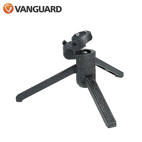 VANGUARD 精嘉 VEO VS-30 摺疊式迷你腳架