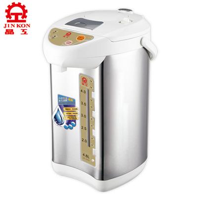 晶工牌4.6L電動熱水瓶 JK-7650