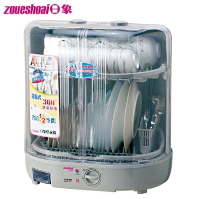 日象旋扭直立式烘碗機 ZOG-178
