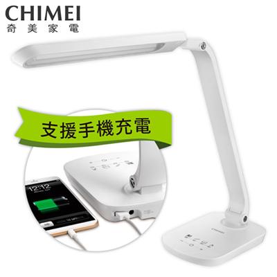 CHIMEI奇美時尚LED護眼檯燈 LT-BT100D