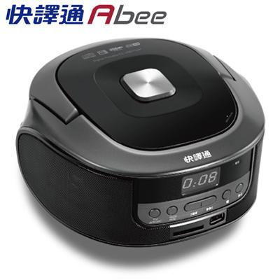 【快譯通Abee】手提CD立體音響 CD11