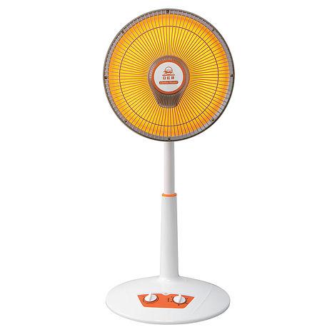 【日虹牌】14吋定時碳素電暖器 RH-819CT 特賣