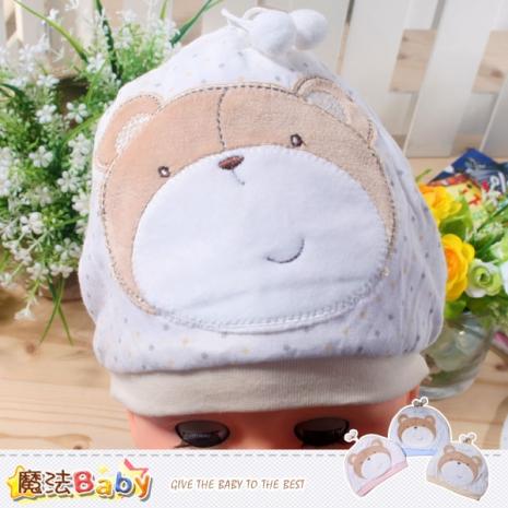 魔法Baby~嬰兒帽~初生寶寶保暖帽(藍.黃.粉)~嬰幼兒用品~k35377黃