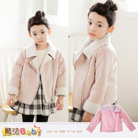 魔法Baby~女童外套 仿麂皮絨毛裡粉紅色短外套~K38378130