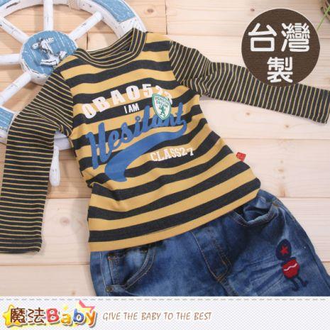 魔法Baby~台灣製毛料半高領兒童長袖T恤~K423515