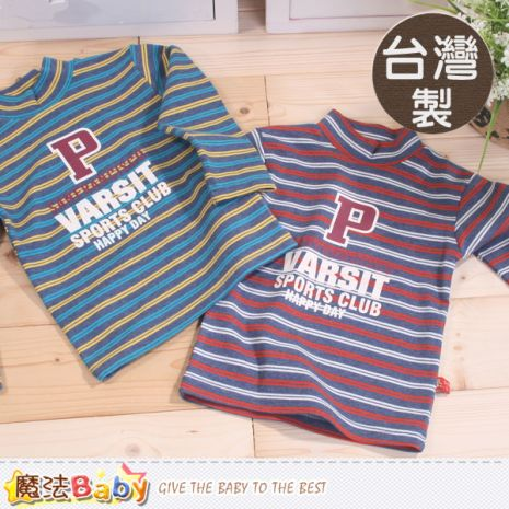 魔法Baby~台灣製毛料半高領兒童長袖T恤~K42368B5