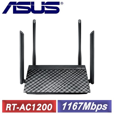 ASUS 華碩 RT-AC1200 無線分享器