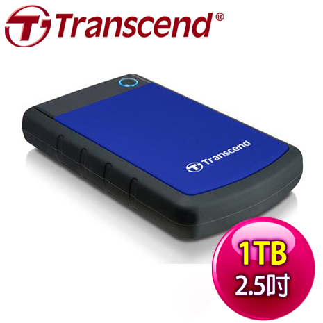 Transcend 創見 SJ25H3B 1TB USB3.0 2.5吋軍規防震硬碟