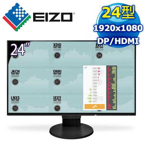 EIZO 藝卓 FlexScan EV2451 24型 IPS薄邊框寬螢幕《黑》