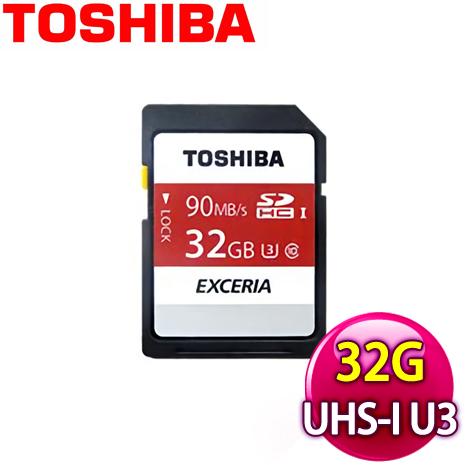 Toshiba 東芝 32GB UHS-I U3 SDHC 90MB高速傳輸記憶卡