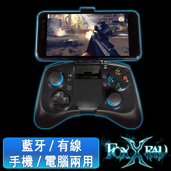 (APP搶購)FOXXRAY 爭戰鬥狐藍牙遊戲控制器(FXR-SGP-01)