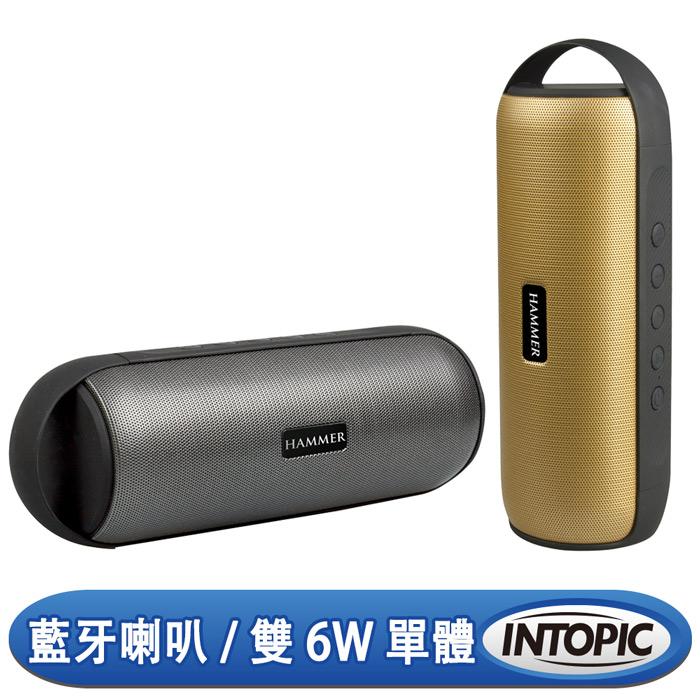 (APP搶購)INTOPIC 廣鼎 多功能藍牙喇叭(SP-HM-BT265)鐵灰