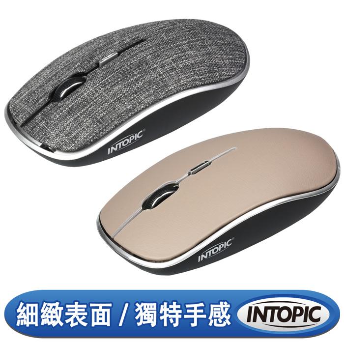 (APP搶購)INTOPIC 廣鼎 2.4GHz飛碟無線光學鼠(MSW-750)布面灰