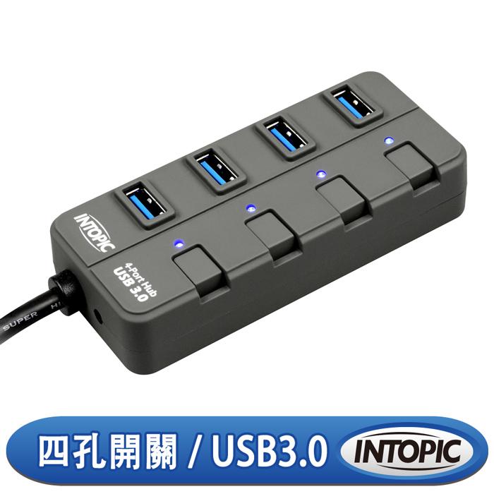 (APP搶購)INTOPIC 廣鼎 USB3.0全方位高速集線器(HB-320)